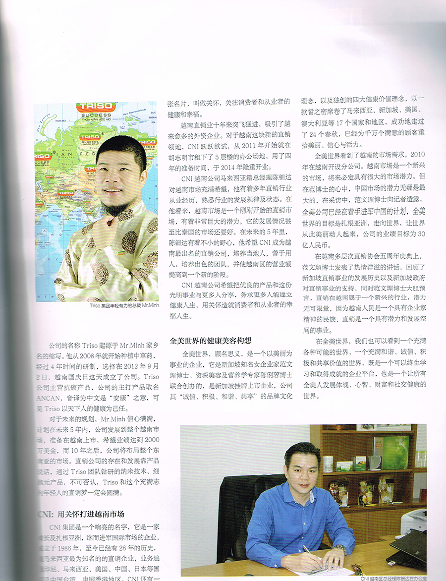 Interview Dr.Eric Sebastian Teoh on NetWork magazine