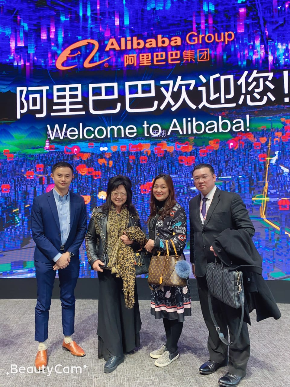 12 Dec 2019 - Midtown Shangri-La Hangzhou China - 11th WCEF